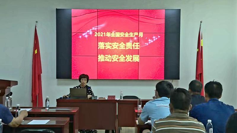 最新动态丨雄安新区民政领域这一培训班举办了