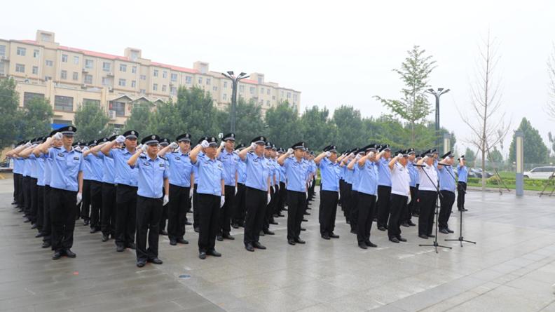 雄安新区公安局组织开展重温入党誓词活动
