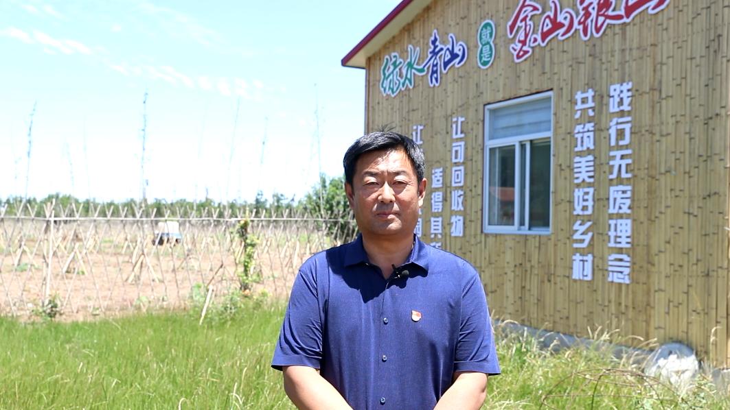 献礼建党100周年丨温波:团结带领人民共建幸福家园
