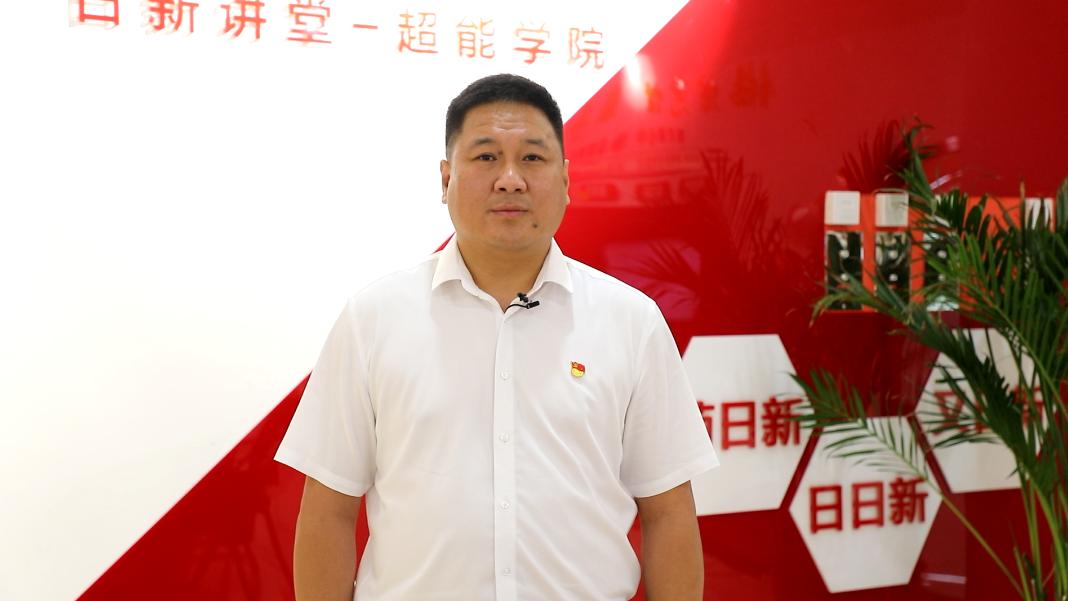 """献礼建党100周年丨张洪斌:做好乡村振兴""""领头羊"""""""