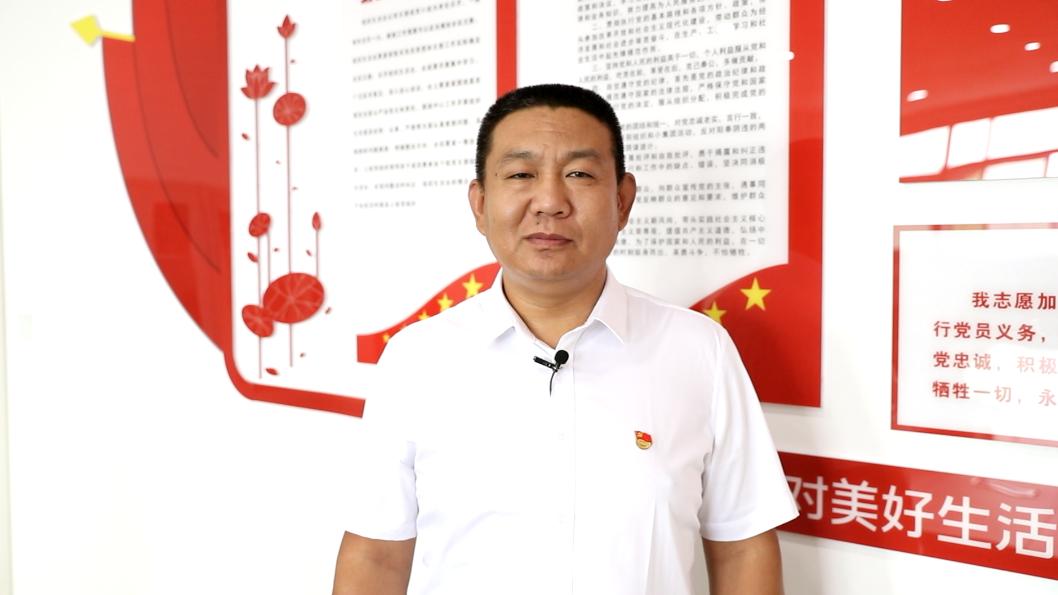 献礼建党100周年丨王铁成:高标准高质量做好新闻报道