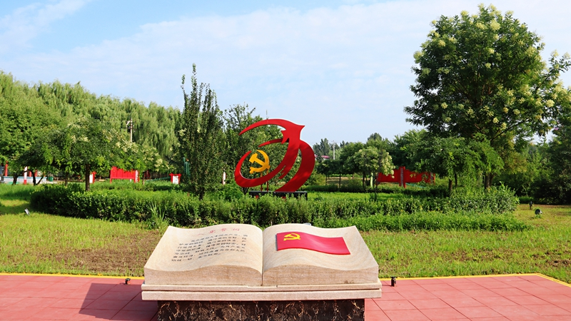 """""""七一""""将至!打卡雄安""""红色""""公园"""