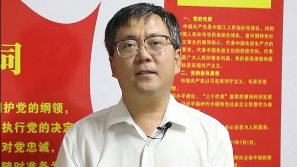 献礼建党100周年丨徐志敏:坚守初心 为雄安建设贡献一份力量