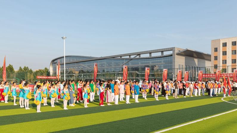 图集丨雄安新区容城县举办体育公园启动仪式