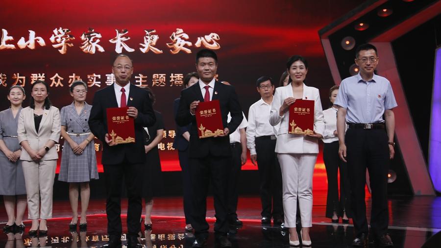 """河北省""""我为群众办实事""""主题擂台赛第二季开赛"""