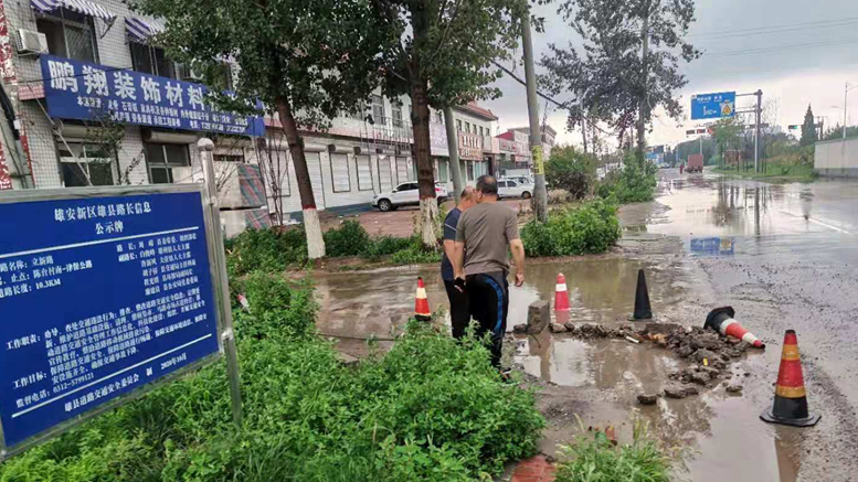 雄县交通运输局多措并举防大汛保安全