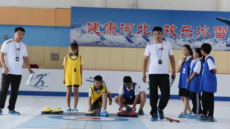 多图丨安新县教育部门举办第三届冰雪运动会