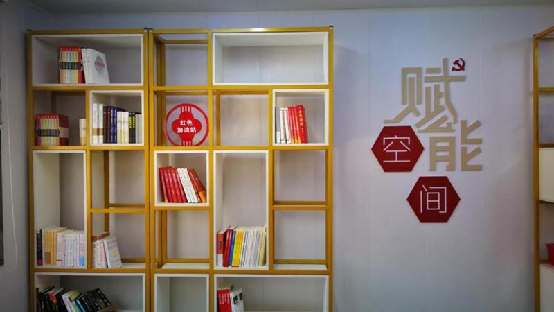 """容城县公安局推出""""四学""""措施确保党史学习教育见行见效"""