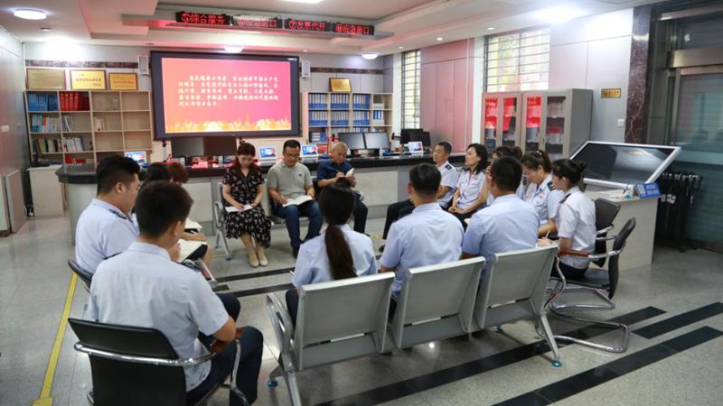 """河北雄安新区税务局开展""""廉政教育进现场""""活动"""