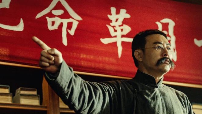 展现红色基因 电影《革命者》主题观影活动走进雄安新区