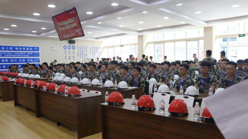 上海宝冶北京分公司组织2021届新员工赴容西片区A1标段安置房项目参观学习