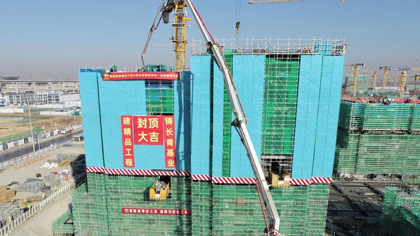 雄东片区A单元安置房88栋住宅楼主体结构封顶