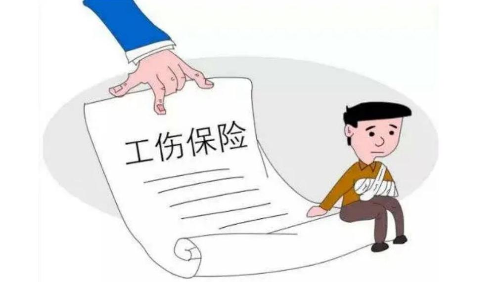 雄安漫画丨带你走进工伤保险的世界