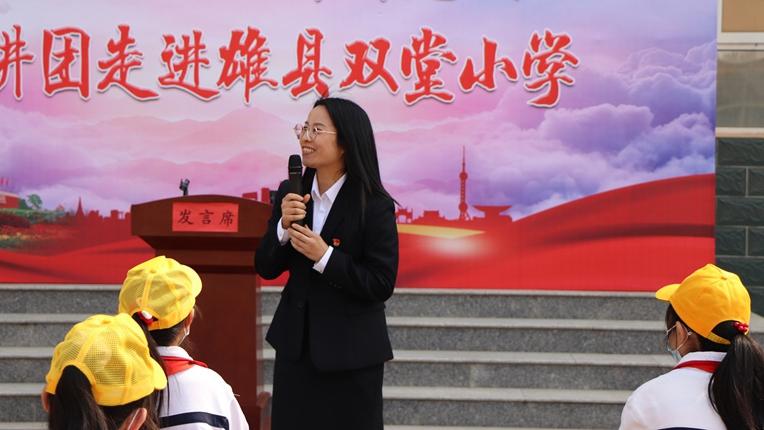 雄安新区雄县教育局:党建引领促教育,教书育人提质量