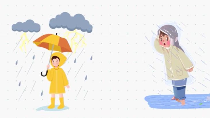 光脚不怕穿鞋的?雨天趟水需谨慎
