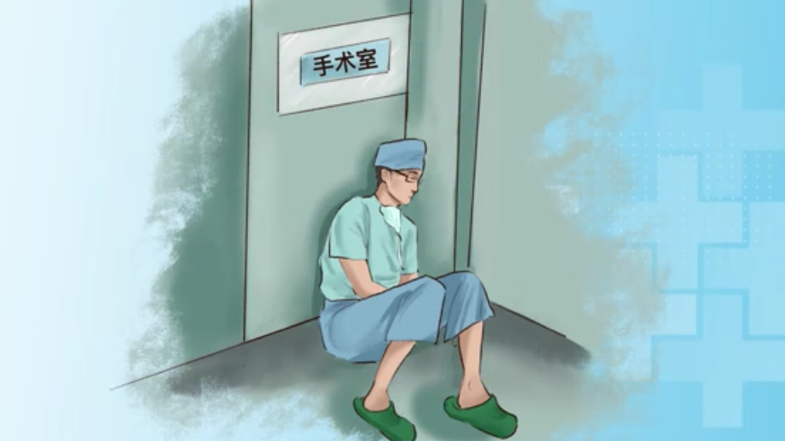 中国医师节丨你的医者初心 感动我心