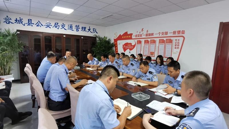 容城县公安局各党支部组织召开党史学习教育专题组织生活会
