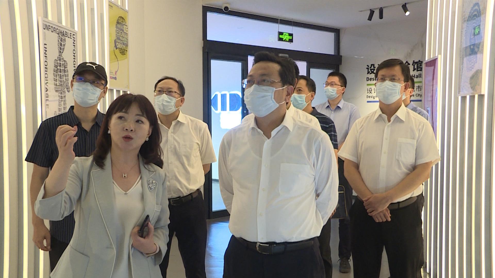 张国华调研雄安新区未来工业设计研究院