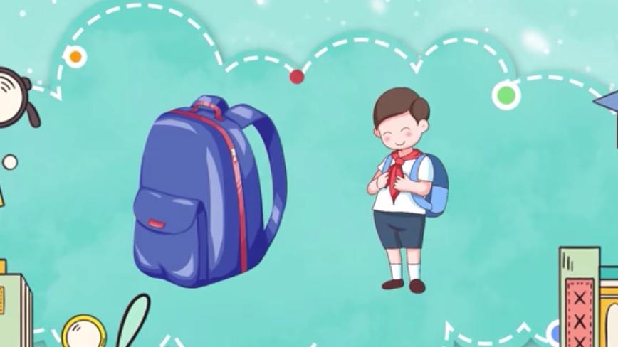 萌新手册丨萌娃晋级小学生,该做哪些准备?