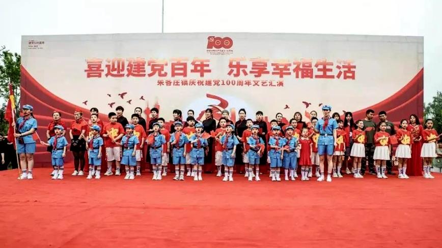 组织活动7000余场,雄县这个事做的很漂亮