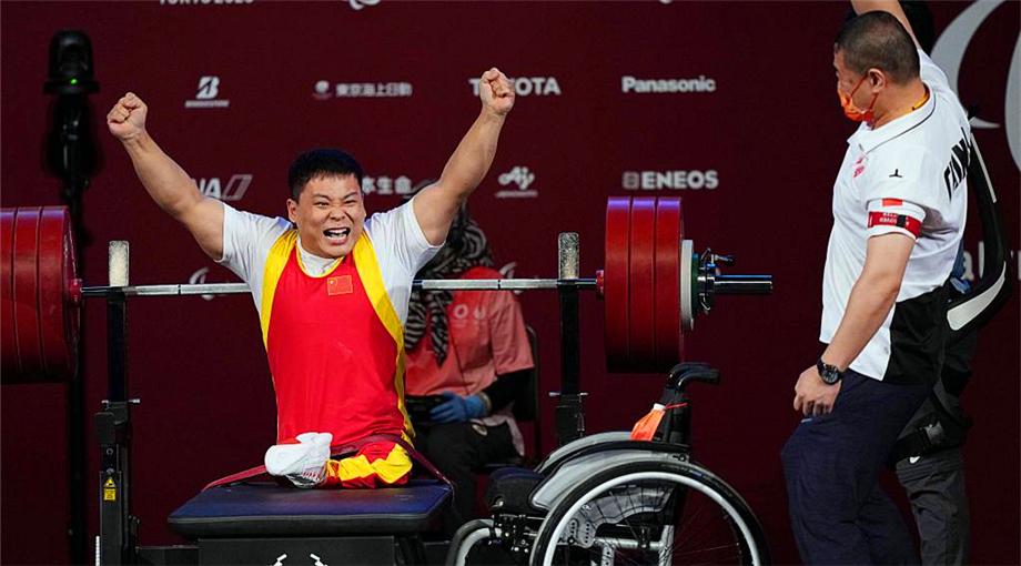东京残奥会第三个比赛日河北省运动员共收获两金一铜