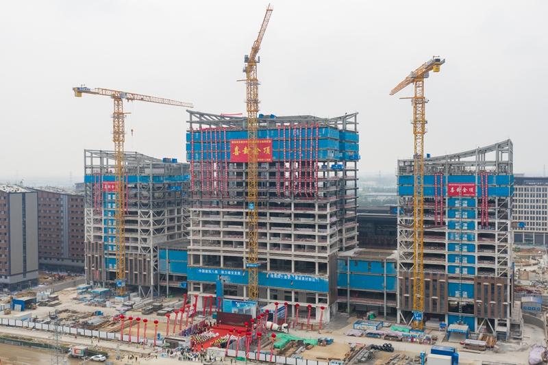 看建雄安丨雄安商务服务中心三标段项目主体结构封顶