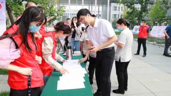 """雄安新区开展第六个""""中华慈善日""""主题宣传活动"""