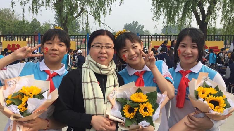 我和雄安的故事第65期丨张东坤:不忘初心 耕耘不辍 做幸福育花人