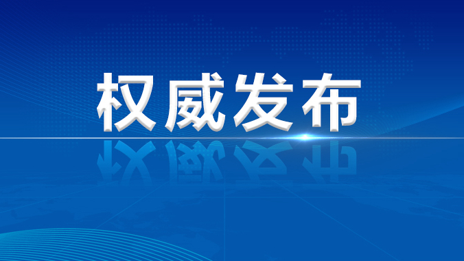 2021中国国际数字经济博览会智能雄安建设发展论坛成功举办