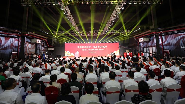 雄安新区容城县召开2021年教师节庆祝表彰大会