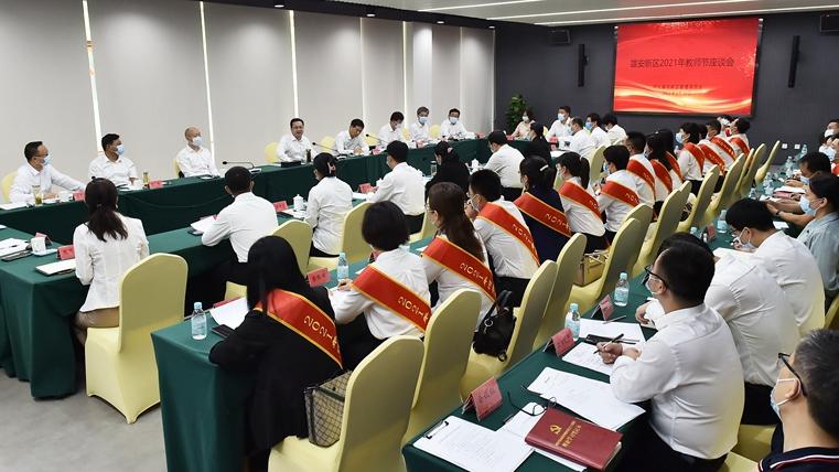张国华看望慰问教师代表并召开雄安新区2021年教师节座谈会