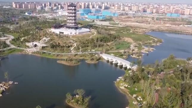 雄安新区悦容公园主体工程完工