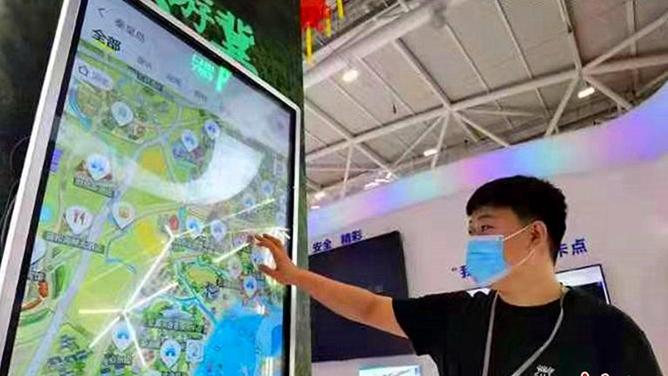 """100条红色旅游线路整合串联 河北文旅融合亮出""""科技范儿"""""""