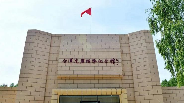 雄安印象·雁翎队纪念馆