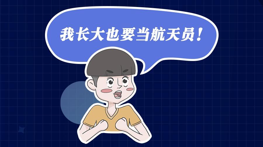 """新华网评:从""""一人一天""""到""""三人半年"""""""