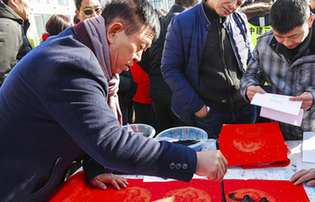 Spring Festival greetings sent to builders of civic service center