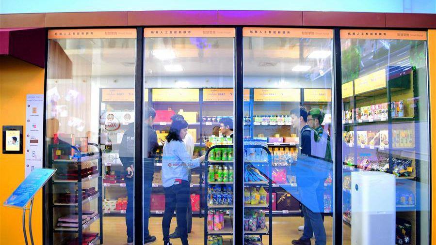 【视频】探访雄安市民服务中心无人超市