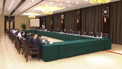 省委理论学习中心组在雄安新区举行学习报告会