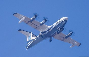 China aiming to deliver world's largest amphibious aircraft by 2022