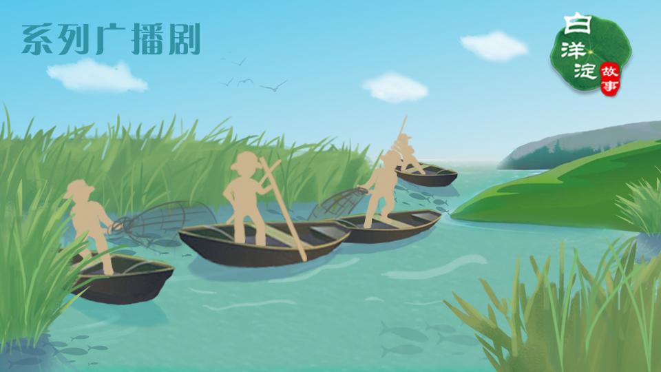 系列广播剧第65期:出汕捕鱼的场面有多壮观?你绝对想象不到!