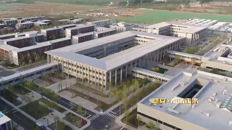 《河北雄安新区规划纲要》解读——雄安·未来正来(十二)