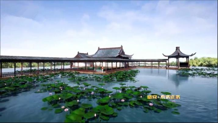 《河北雄安新区规划纲要》解读——雄安·未来正来(三)