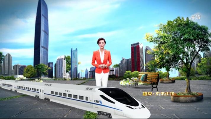 《河北雄安新区规划纲要》解读——雄安·未来正来(九)