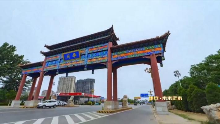《河北雄安新区规划纲要》解读——雄安·未来正来(八)