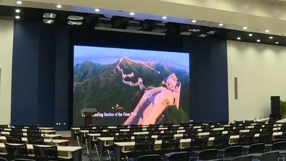 河北雄安新区全球推介活动明天在京举行——记者探营举办地外交部蓝厅