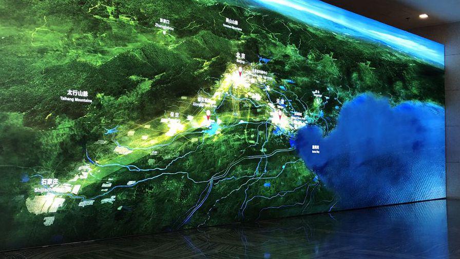 【视频】外交部河北雄安新区全球推介活动在北京举行
