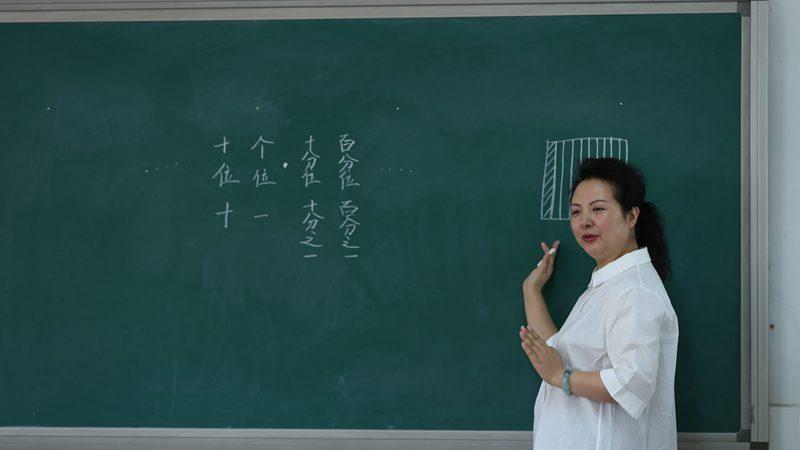 【中国雄安新闻】新闻特写:京城校长的数学课