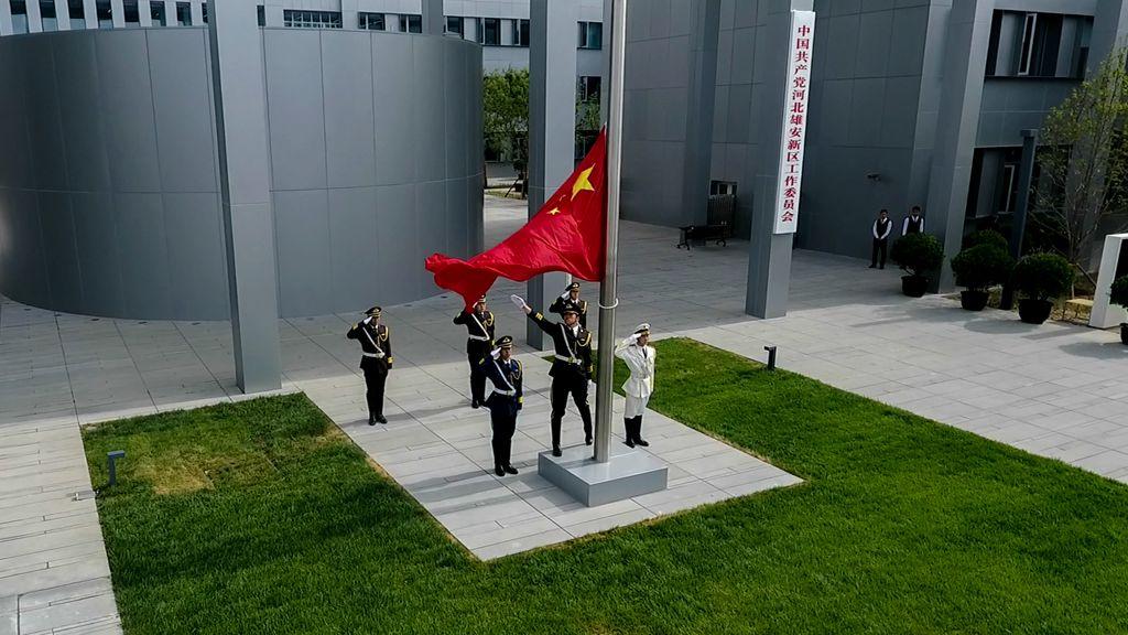 雄安新区党工委管委会举行升国旗仪式