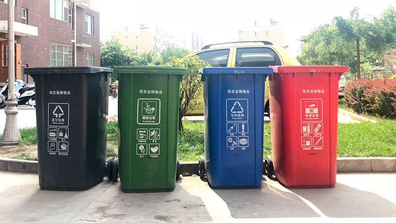 雄县:实施垃圾分类处理 扩大环境整治成果