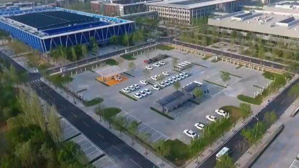 【视频】制造强国战略助力雄安新区发展